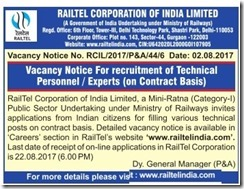 Railtel Technical Personnel Advertisement 2017 www.indgovtjobs.in