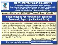 Railtel Technical Personnel Advertisement 2017 www.indgovtjobs.in