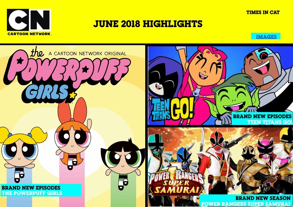 entertainment inside us cartoon network africa