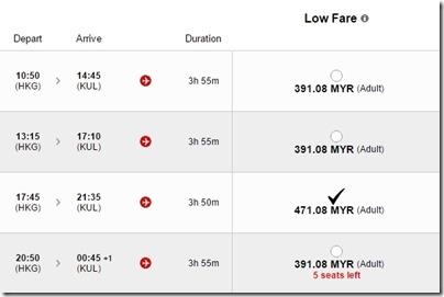 2015.12.15 AirAsia HKG 4