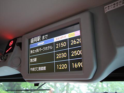 岩手県北自動車「盛宮106特急」 2階席 エアコンダクトパネル・USBポート