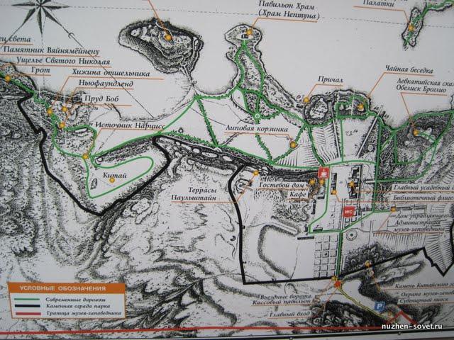 карта парка Монрепо