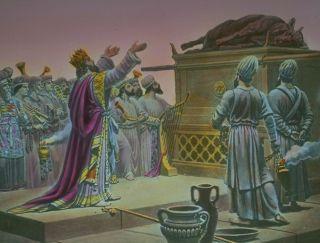 Gift, King Solomon