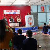 Matri Puja 2014-15 VKV Sher (17).JPG