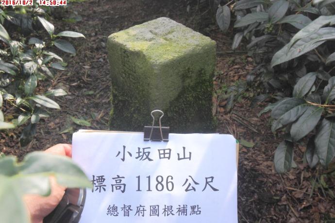 2016_1002_145044