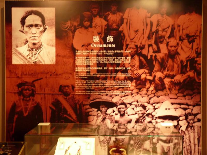 TAIWAN.Taipei Musée aborigène - P1040474.JPG