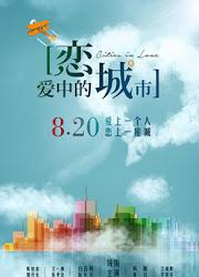 Cities In Love China Movie