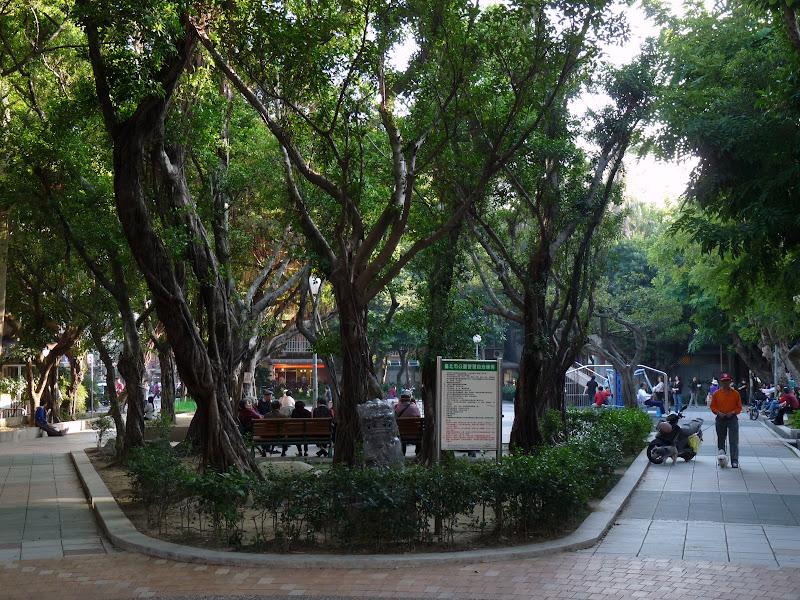 TAIWAN.Taipei - P1080576.JPG