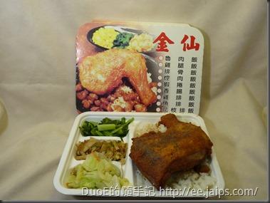金仙蝦捲飯-雞腿飯