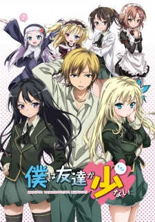Boku Wa Tomodachi Ga Sukunai - Haganai | I Don't Have Many Friends [Blu-ray]
