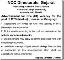 NCC Directorate Gujarat Notice 2017 www.indgovtjobs.in