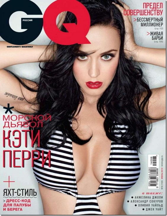 Katy-Perry---GQ-Russia-2014--08-662x856