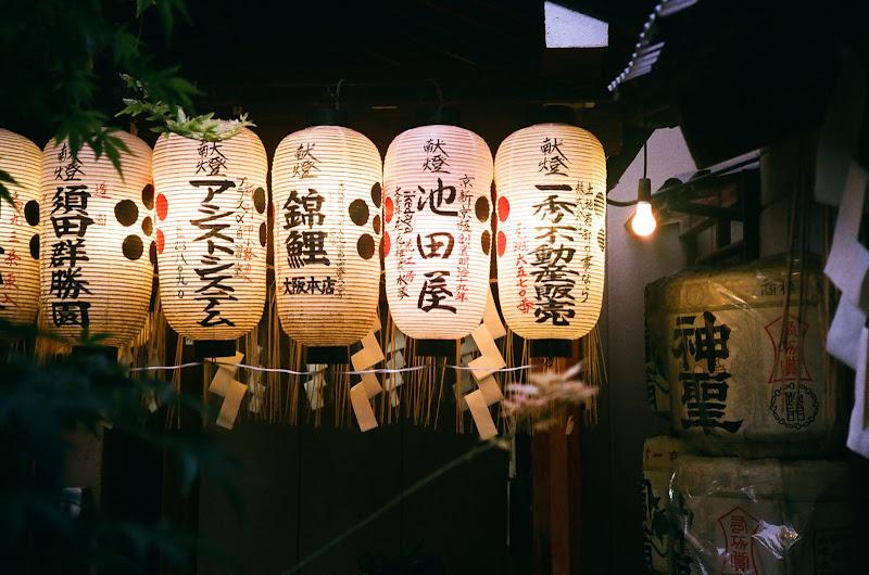 日本近畿之旅-京都