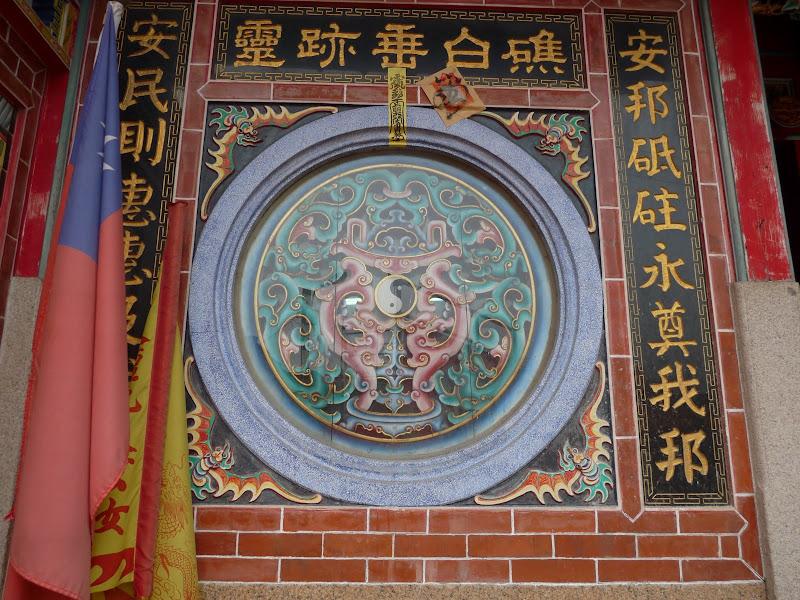 TAIWAN.Archipel de KINMEM - P1100737.JPG