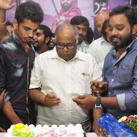 Nannaku Prematho 50 Days Celebrations Photos