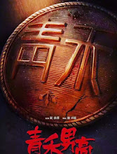 Fist & Faith China Movie