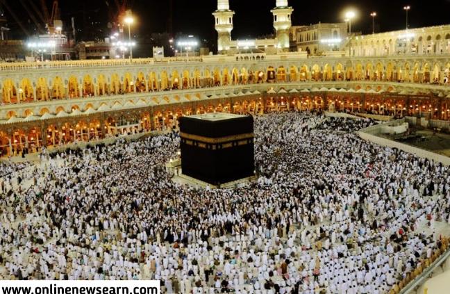 Hajj 2020: Religious Ministry announces balloting