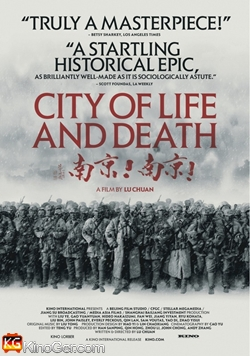 City of Life and Death - Das Nanjing Massaker (2009)