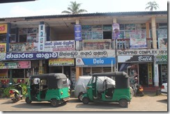 Ланка (686)