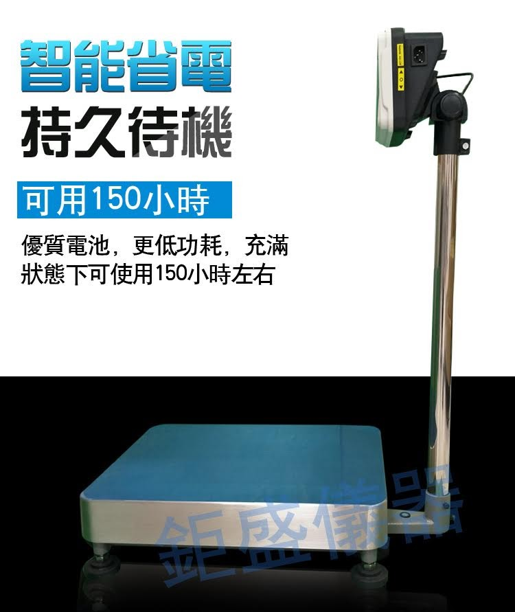 JC1 計數台秤 (420*520mm)