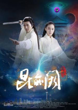 Côn Lôn Khuyết Chi Tiền Thế Kim Sinh - Kun Lun Que Zhi Qian Jin Sheng (2017)