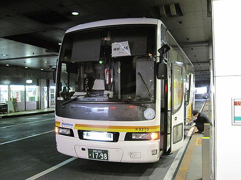 西鉄高速バス「さぬきエクスプレス福岡号」 3270 西鉄天神BC到着