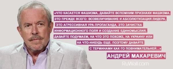 Спикер Госдумы РФ о требовании ПАСЕ освободить Савченко: В цивилизованном, правовом государстве такой размен недопустим - судебная власть независима - Цензор.НЕТ 4391