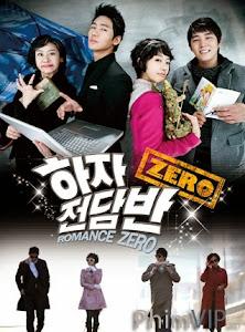 Biệt Đội Số 0 Vtv3 - Romance Zero poster