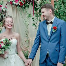 Wedding photographer Svetlana Korchagina (Korchagina). Photo of 02.12.2015