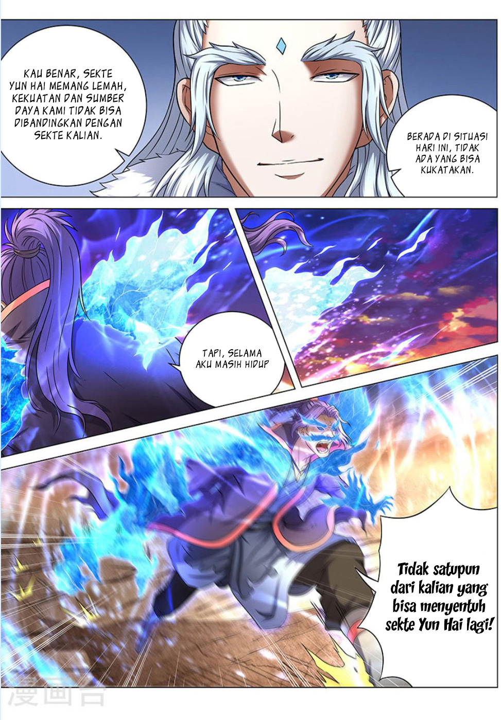 God of Martial Arts Chapter 42.3