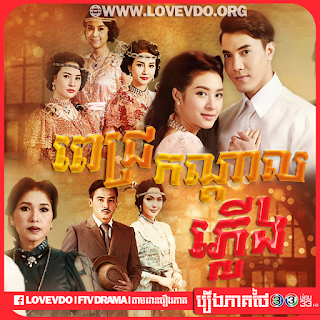 TH - Petch Klang Fa [EP.14End]