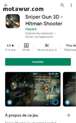 Sniper Gun 3D - hitman shooter - أفضل ألعاب بدون نت 2022