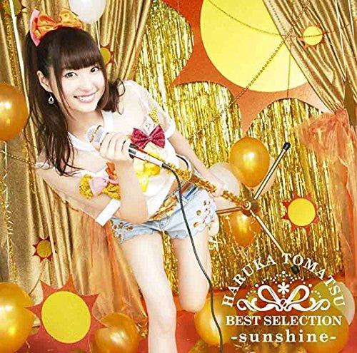 [Album] 戸松遥 BEST SELECTION -sunshine- (2016.06.15/MP3/RAR)