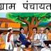 """महिला सरपंचाच्या पतीराजाला आता ग्रामपंचायतीत """"नो एन्ट्री""""  #sarpanch #Chandrapur #noentry"""