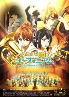 Hibike! Euphonium Movie: Kitauji Koukou Suisougaku-bu e Youkoso - Gekijouban Hibike! Euphonium: Kitauji Koukou Suisougaku-bu e Youkoso