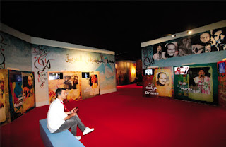 Elle se tiendra du 4 septembre au 15 octobre à Alger : «Du Maqam à la nouba» de retour au Palais de la culture