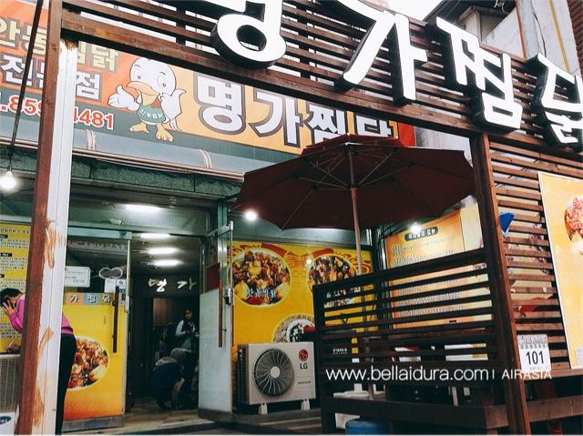 KEDAI MAKAN HALAL DI MUNGYEONG KOREA