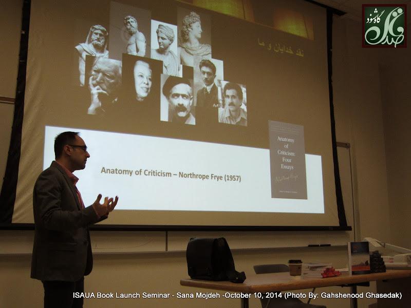 Book Seminar Room University Of Alberta