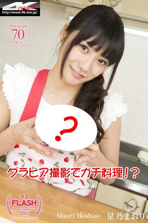 [4K-STAR]2015.08.07 Maori Hoshino 星乃まおり Private Dress[70+1P/163M]
