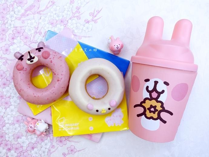 10 Mister Donut x 卡娜赫拉的可愛小動物 Kanahei's Small animals