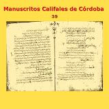 Manuscritos Califales (39)