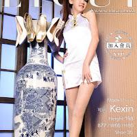 LiGui 2014.09.17 网络丽人 Model 可馨 [35+1P] cover.jpg