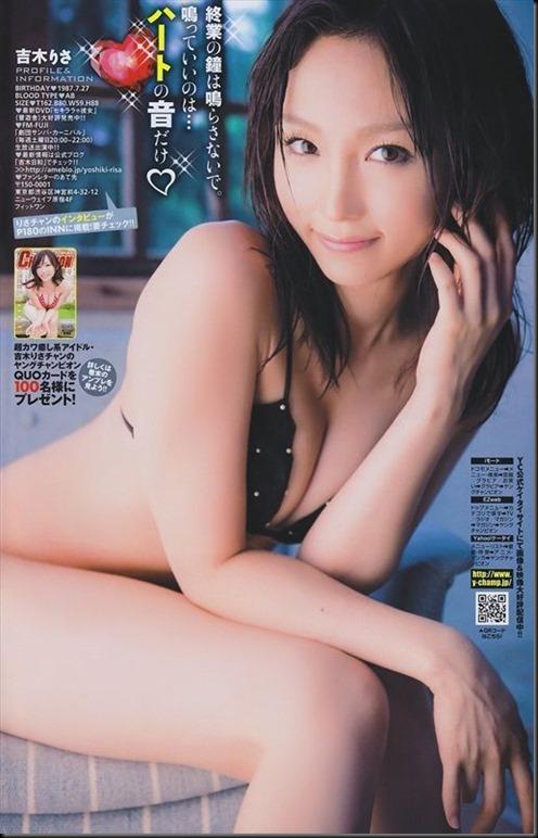 513full-risa-yoshiki