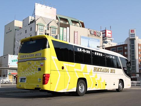 北海道バス「函館特急ニュースター号」 ・986 リア