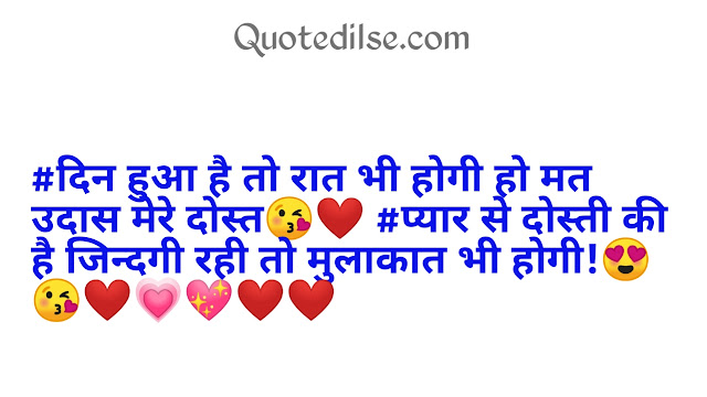 brother and sister love shayari in hindi