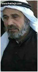 الحاج محمد محمود احمد الضامن ابو يحيى
