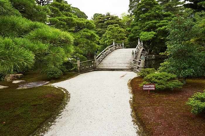 KyotoImperial12.jpg