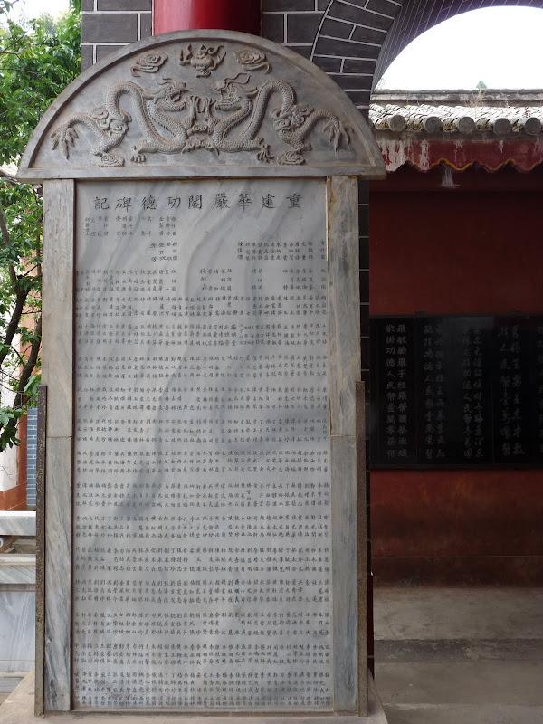 Chine .Yunnan . Lac au sud de Kunming ,Jinghong xishangbanna,+ grand jardin botanique, de Chine +j - Picture1%2B338.jpg