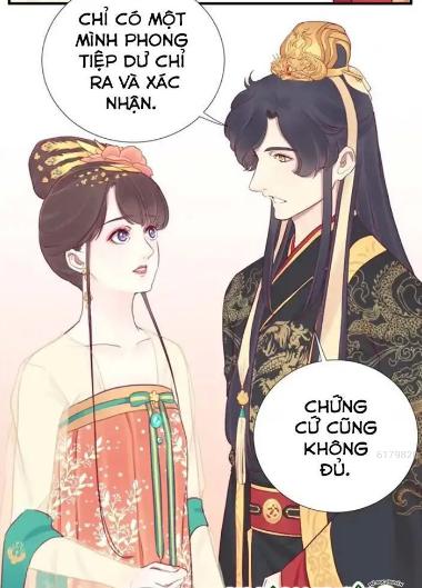 Hoàng Hậu Bận Lắm: Chapter 22