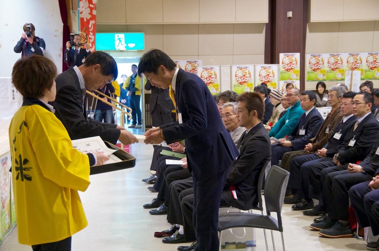 第4回米-1グランプリ決勝大会・決勝大会に参加された36名への授賞